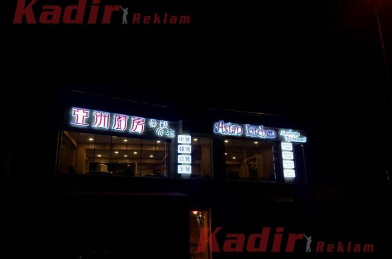 Çin Restaurant Pleksi Harf Tabela